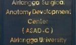 ASAD-C, World Class Anatomy Laboratory